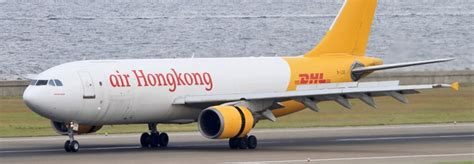 Air Hong Kong begins cargo ops for Cathay Pacific - ch
