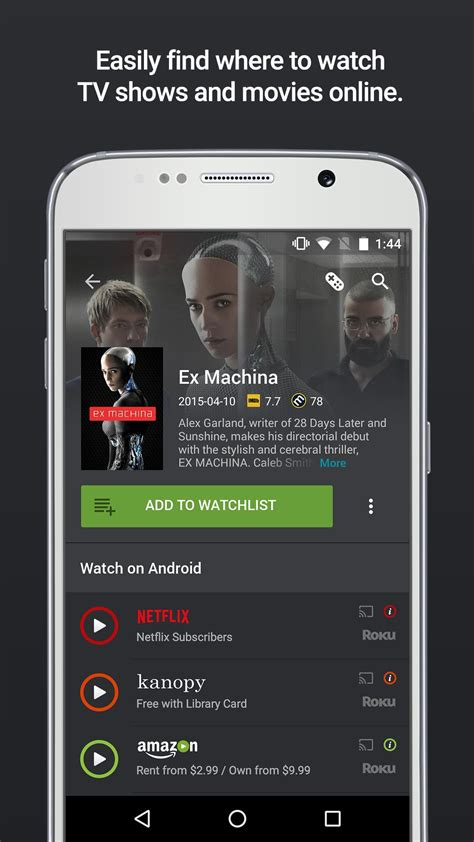 Yidio APK Download - Watch Movies and TV Shows Instantly