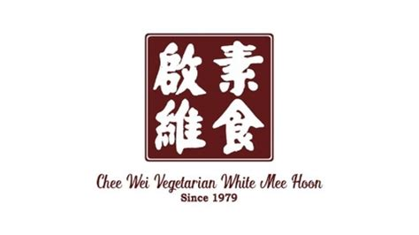 Chee Wei Vegetarian - Lorong 4 Toa Payoh - Food Delivery